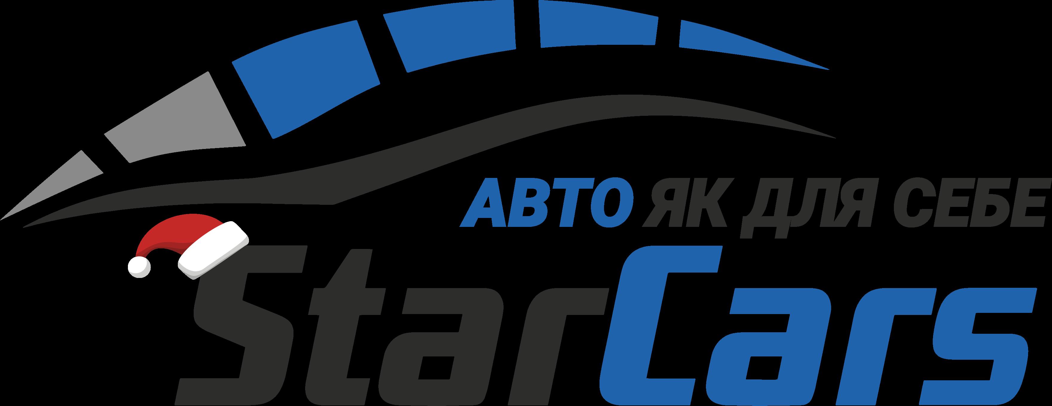 Starcars